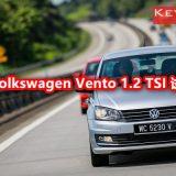 VW Vento test drive