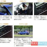 Honda Jazz In Car Temperature Test 01