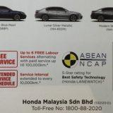 2016 Honda Accord Facelift Malaysia 2.0 VTi-L 049