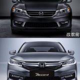 2016 Honda Accord facelift Malaysia 01