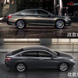 2016 Honda Accord facelift Malaysia 02