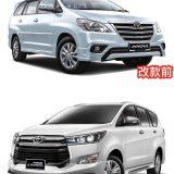 2016-toyota-innova-facelift-compare-malaysia-01