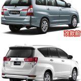 2016-toyota-innova-facelift-compare-malaysia-02