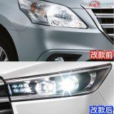 2016-toyota-innova-facelift-compare-malaysia-04