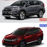 2017-honda-cr-v-compare-01