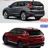 2017-honda-cr-v-compare-02