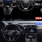 2017-honda-cr-v-compare-06