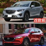 2016-mazda-cx-5-facelift-compare-01