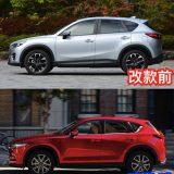 2016-mazda-cx-5-facelift-compare-02