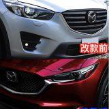 2016-mazda-cx-5-facelift-compare-05