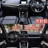 2016-mazda-cx-5-facelift-compare-06