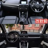 2016-mazda-cx-5-facelift-compare-06