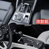 2016-mazda-cx-5-facelift-compare-07