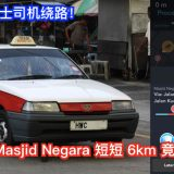 2016-taxi-malaysia-collected-rm800-for-6km-distance