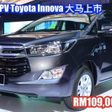 2016-toyota-innova-launched-in-malaysia