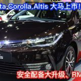 2016-umw-toyota-altis-facelift-official-launched-in-malaysia