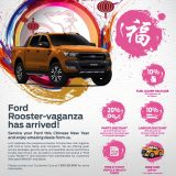 2017-ford-malaysia-chinese-new-year-promotion-02