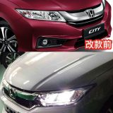 2017-honda-city-facelift-before-after-02
