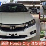 2017-honda-city-facelift-spied