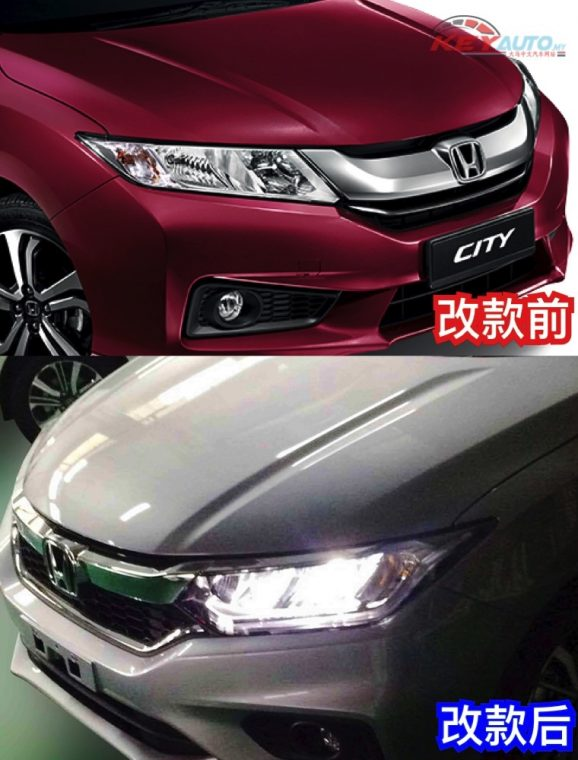 2017-honda-city-facelift-spied-02