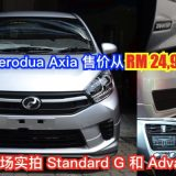 2017 perodua axia facelift gear up price
