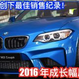 bmw-malaysia-sales-for-2016