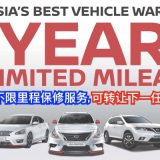 nissan-and-infiniti-7-years-unlimited-mileage-warranty