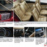 Vios facelift china 021