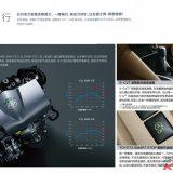 Vios facelift china 022