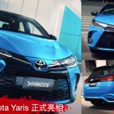 2020-toyota-yaris-facelift-launched-in-thailand