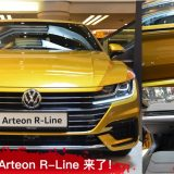 2020-volkswagen-arteon-r-line-launched-in-malaysia