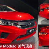 2020 all new honda city modulo e specs malaysia