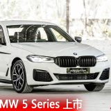 new-bmw-5-series-lci-launched-in-malaysia-featured image