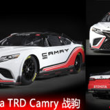 toyota-reveals-trd-camry-for-2022-nascar-featured image
