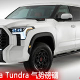2022-toyota-tundra-trd-pro-revealed-in-official-photo-featured image