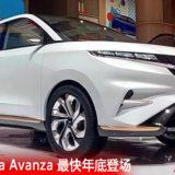 rumor-next-gen-toyota-avanza-will-debut-in-late-2021 featured image